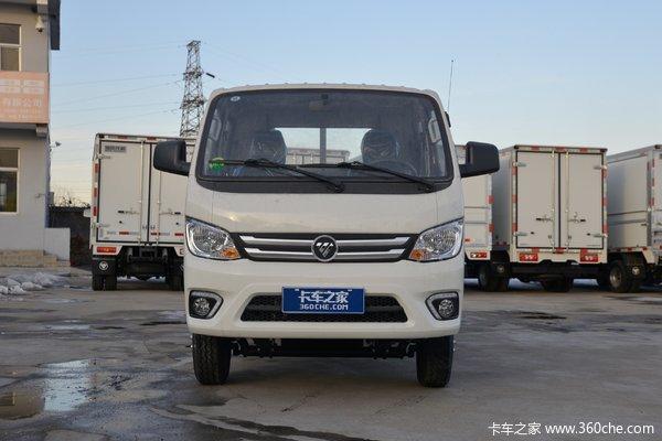 优惠0.1万 北京市祥菱M2载货车火热促销中