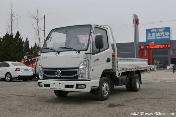 东风 小霸王W15 1.5L 113马力 3.3米单排栏板小卡(国六)
