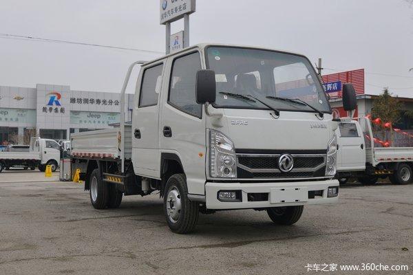 优惠0.4万东风小霸王3.3载货车促销中