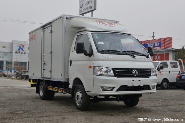 东风小霸王W17舒适性轿卡,开春特价促销