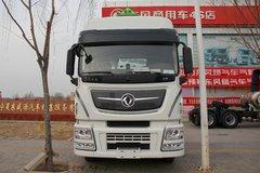 东风商用车 天龙旗舰KX 520马力 6X4危险品牵引车(DFH4250CX4) 卡车图片