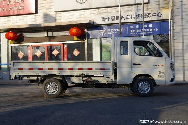 优惠0.2万 北京市祥菱M1载货车火热促销中