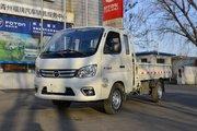 福田 祥菱M1 商务之星 1.6L 122马力 汽油 3.05米排半栏板微卡(国六)(BJ1031V4PV4-01)