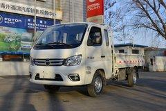 福田 祥菱M1 舒适型 1.6L 122马力 汽油 3.05米排半栏板微卡(国六)(BJ1031V4PV4-01)