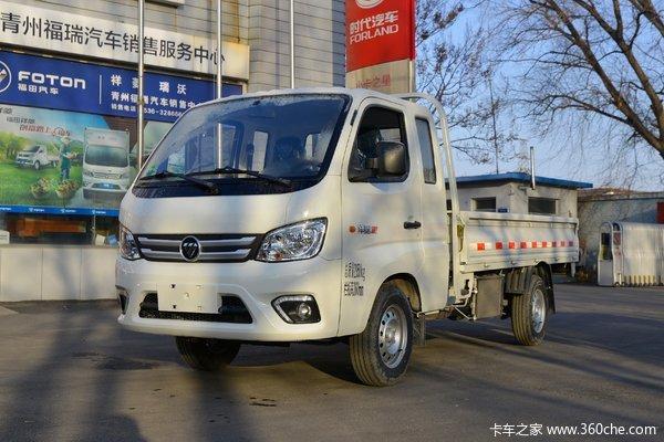 福田 祥菱M1 舒适型 1.6L 122马力 汽油 3.05米排半栏板微卡(国六)