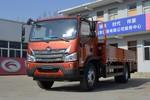 福田 时代领航ES5 190马力 4X2 5.8米栏板载货车(国六)(BJ1184VLPFK-11)图片