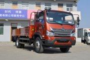 福田 时代领航ES5 170马力 4X2 5.4米排半栏板载货车(BJ1183VKPED-FA)