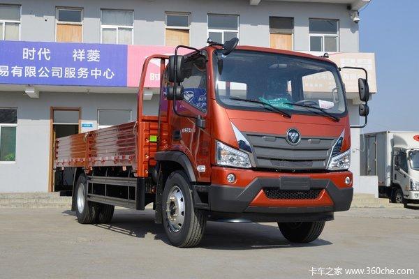 福田 时代领航ES5 170马力 4X2 5.4米排半栏板载货车