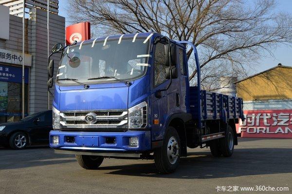 时代H自卸车北京市火热促销中 让利高达0.5万