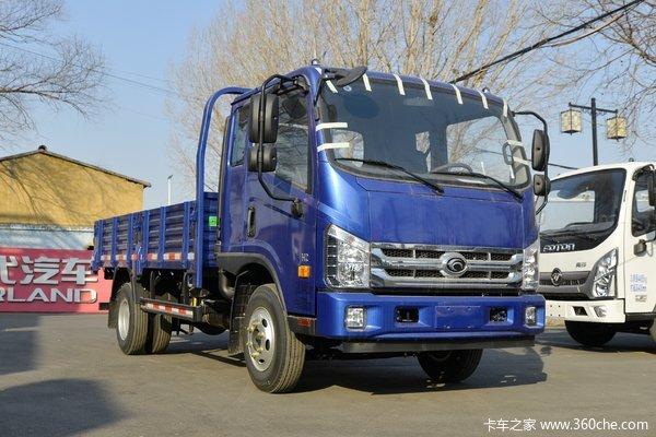 新车到店 北京市时代H自卸车仅需14万元