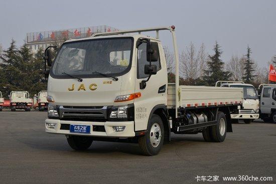 江淮 帅铃E中体 132马力 4.22米单排栏板轻卡(HFC1045P92K3C2V)
