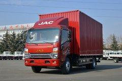 江淮 帅铃Q7 160马力 5.175米排半厢式轻卡(宽体)(国六)(HFC5128XXYP71K2D1S) 卡车图片