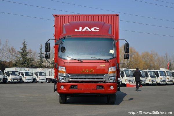 江淮 帅铃Q7 170马力 5.175米单排厢式轻卡(宽体)(国六)(HFC5128XXYP71K2D1S)