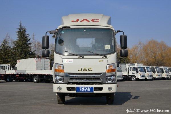 降价促销海南帅铃Q3载货车仅售9.68万
