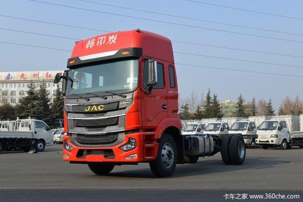 江淮 格尔发A5X 中卡 220马力 4X2 6.8米仓栅式载货车