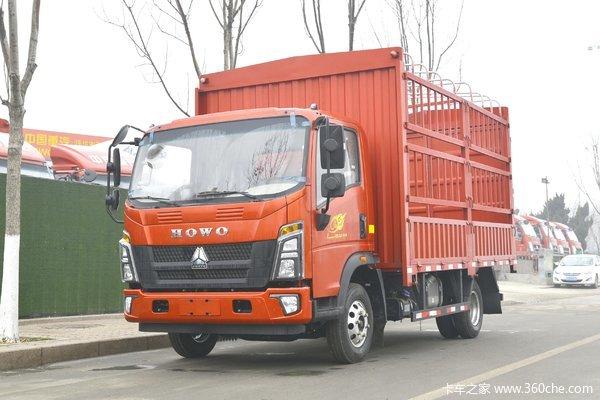 中国重汽HOWO 王系 160马力 4.15米单排仓栅式轻卡(ZZ5047CCYC3314E145-1)