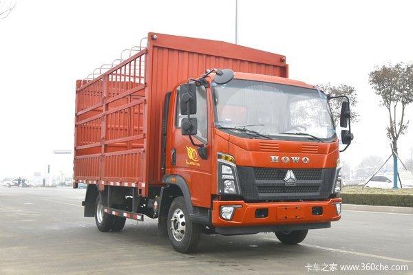 降价促销重汽豪沃王载货车仅售6.88万