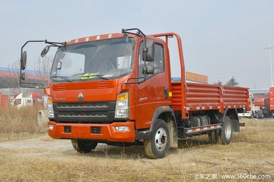 中国重汽HOWO 统帅 130马力 4.165米单排栏板轻卡(ZZ1047G3315E138)