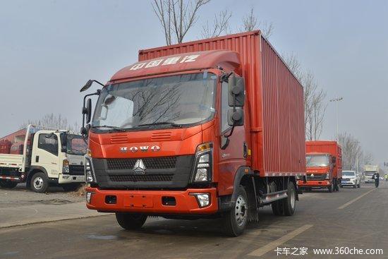 中国重汽HOWO 统帅 高配款 130马力 4.15米单排厢式轻卡(ZZ5047XXYC3314E145-1)