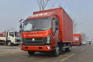 中国重汽HOWO  统帅 130马力 4.15米单排厢式轻卡(ZZ5047XXYC3314E145-2)