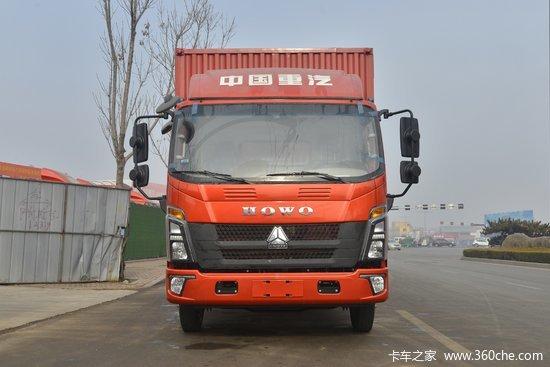 中国重汽HOWO 统帅 110马力 3.85米排半厢式轻卡(ZZ5047XXYF3214E145H)