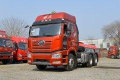 一汽解放 新J6P重卡 质惠版2.0 460马力 6X4危险品牵引车(CA4250P66K24T1E5Z)