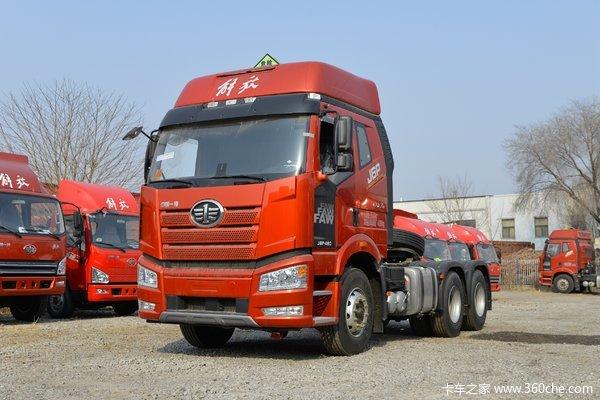 回馈客户解放J6P牵引车仅售34.56万