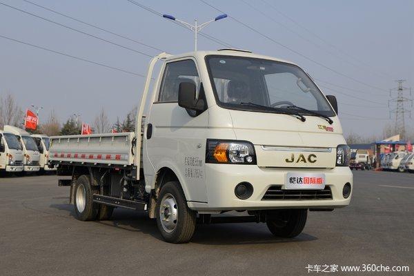 优惠0.3万上海江淮恺达X5载货车促销中