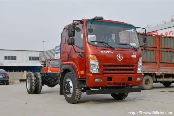 降价促销广安奥普力载货车仅售9.08万