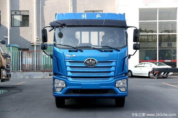 解放JK6载货车厦门市火热促销中 让利高达0.3万