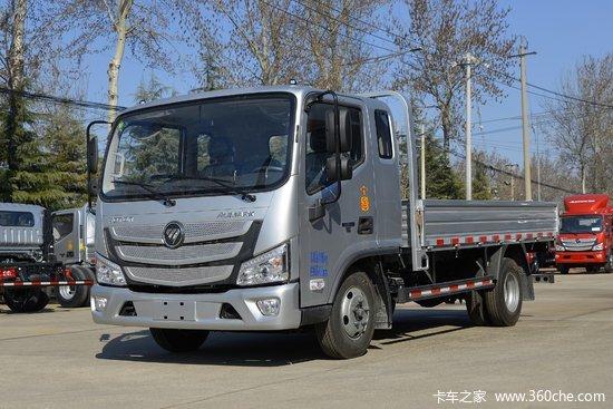 福田 欧马可S1系 轻量化版 245马力 3.83米排半栏板轻卡(BJ1048V9JEA-FM3)