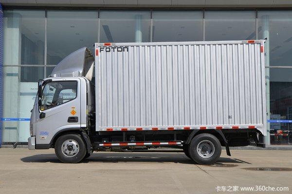 优惠0.5万 北京市欧马可S1载货车火热促销中