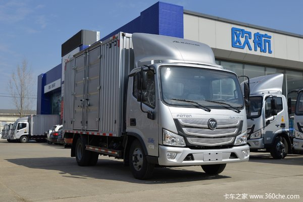 优惠0.8万 深圳市欧马可S1载货车火热促销中