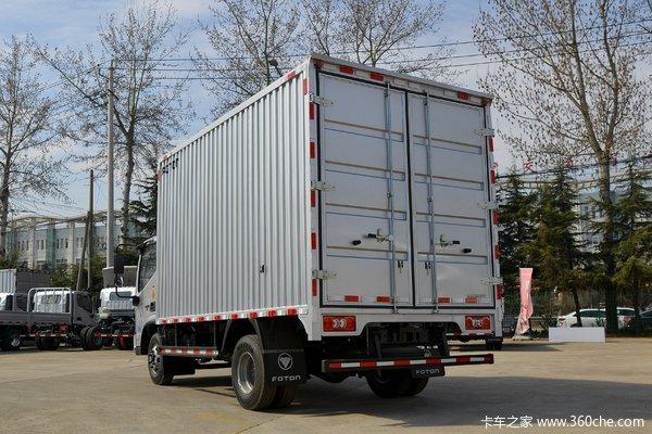 福田 欧马可S1系 110马力 4.14米单排厢式轻卡(BJ5045XXY-F2)