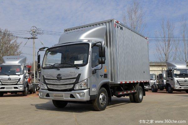 福田 欧马可S1系 156马力 4.14米单排厢式轻卡(国六)