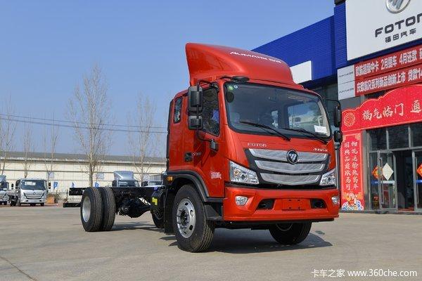 优惠1万海南欧马可欧马可S3载货车促销