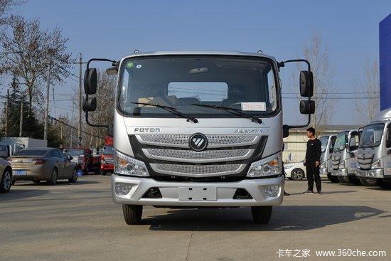 福田 欧马可S1系 150马力 3.83米排半栏板轻卡(BJ1048V9JEA-FM2)