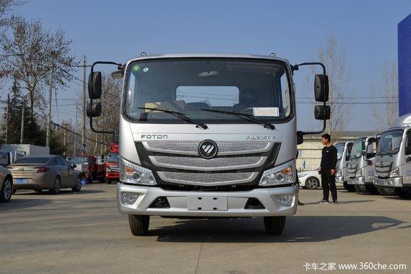 福田 欧马可S1系 150马力 3.83米排半栏板轻卡(6挡)(BJ1048V9JEA-FM3)