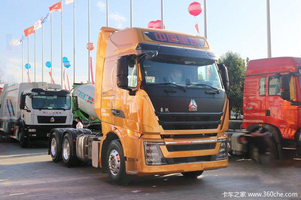 中国重汽 HOWO TH7重卡 460马力 6X4牵引车