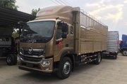 福田 奥铃大黄蜂G9 210马力 4X2 5.45米畜禽运输车(BJ5188CCQ-A1)