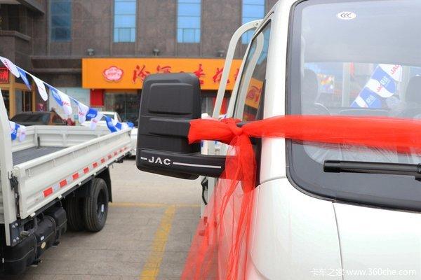 降价促销盐城恺达X6载货车仅售6.25万
