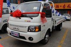 江淮 恺达X6 1.6L 120马力 3.5米单排栏板微卡(国六)(HFC1036PV3E2C1S) 卡车图片