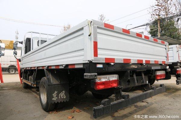 许昌碧之源东风凯普特轻卡货车月底冲量促销中