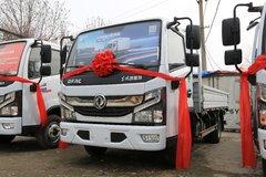 东风 凯普特K5-S 智悦版 120马力 3.8米单排栏板轻卡(国六)(EQ1040S3CDF) 卡车图片