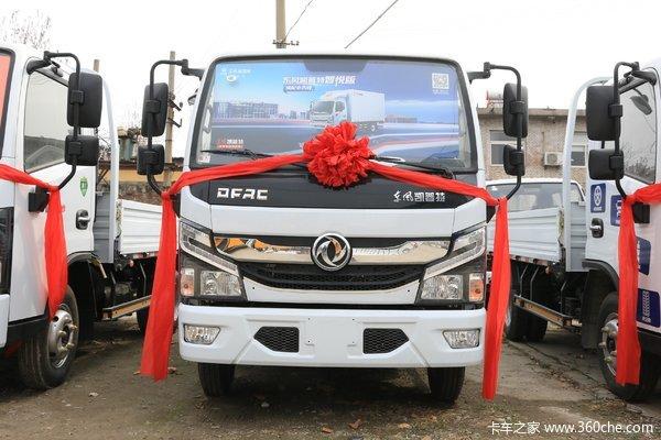 降价促销 凯普特K5载货车仅售6.76万元