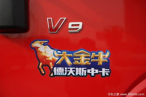 优惠0.3万上海江淮德沃斯V9载货车促销