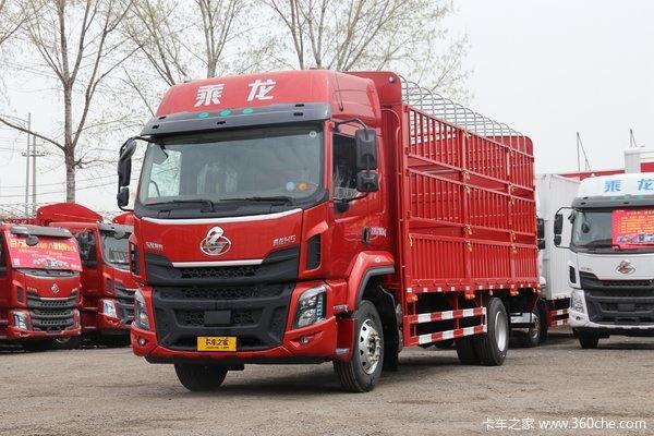 东风柳汽 乘龙H5中卡 260马力 4X2 6.8米仓栅式载货车