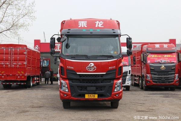 降价促销 柳汽乘龙H5载货车仅售22.53万