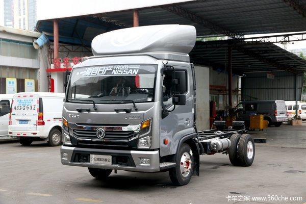 东风 凯普特星云K6-L 160马力 4.2米单排厢式轻卡(国六)