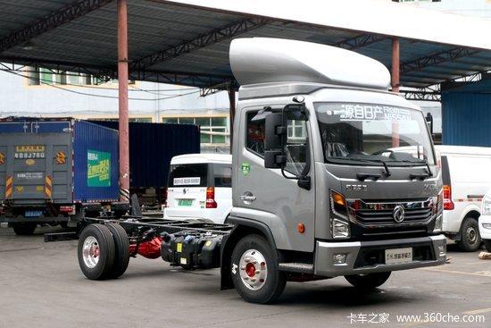 东风 凯普特星云K6-L 标准版 160马力 4.17米单排厢式轻卡(国六)(速比4.33)(EQ5090XXY8CD2AC)